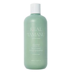 Успокаивающий шампунь Rated Green Real Tamanu Soothing Scalp Shampoo купить в Киеве Украина | All Face