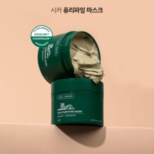 Очищающая глиняная маска с центеллой VT Cosmetics Cica Purifying Mask купить в Киеве Украина | All Face