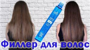 Filler dlya vosstanovleniya struktury volos Lador Perfect Hair Filler 150 ml 2