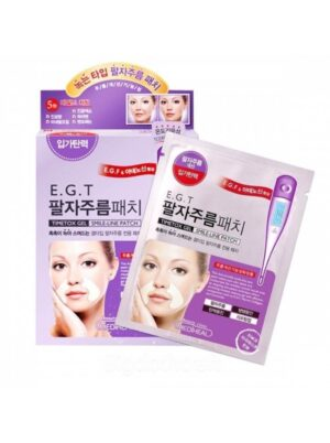 Gidrogelevaya maska dlya nosogubnyh skladok MEDIHEAL EGT Timetox Gel Smil Line Patch 2