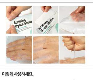 Maska uvlazhnyayushhaya s aloe vera Dr.Jart Dermask Water Jet Soothing Hydra Solution 2