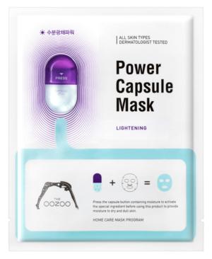 Osvetlyayushhaya maska s kapsuloj aktivatorom OOZOO Power Capsule Mask Lightening