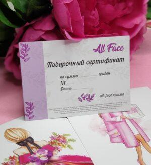 Podarochnyj sertifikat 1