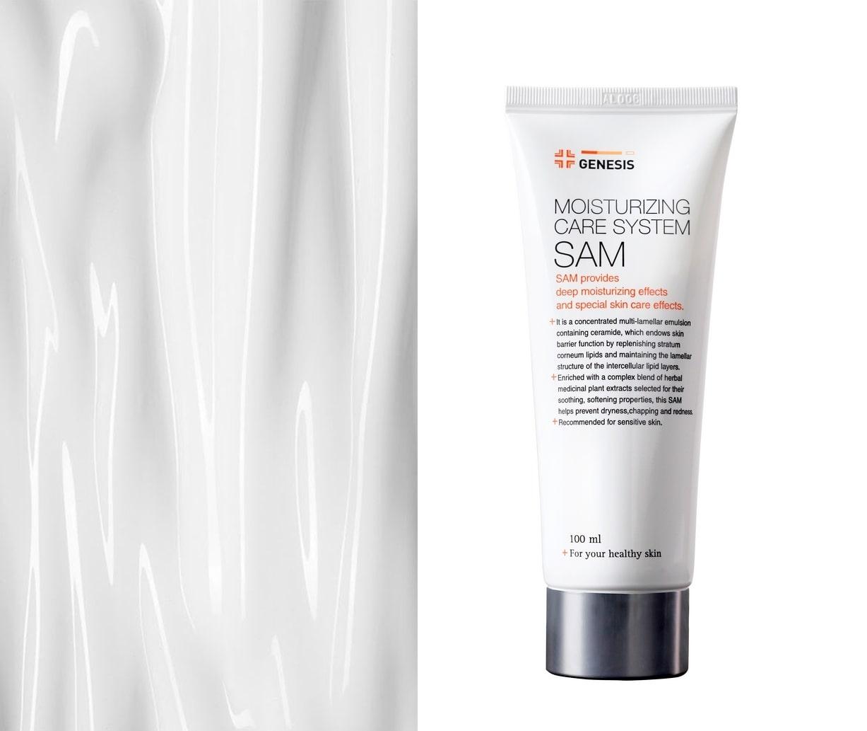 Зволожуючий всесезонний крем з колагеном Genesis SAM Cream